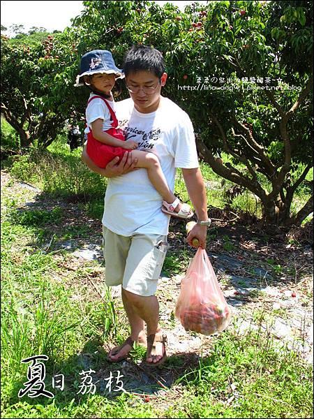2011-0716-新竹-德聲觀光果園-採荔枝 (39).jpg
