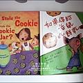 媽咪小太陽親子聚會-2011-0302-咖啡色-黏土餅乾 (1).jpg