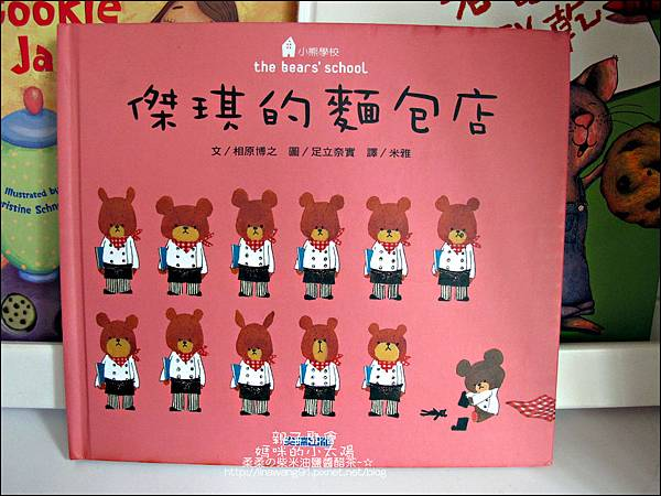 媽咪小太陽親子聚會-2011-0302-咖啡色-黏土餅乾 (2).jpg