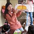 媽咪小太陽親子聚會-2011-0302-咖啡色-黏土餅乾 (5).jpg
