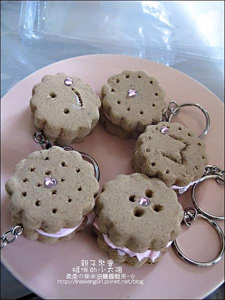 媽咪小太陽親子聚會-2011-0302-咖啡色-黏土餅乾 (10).jpg