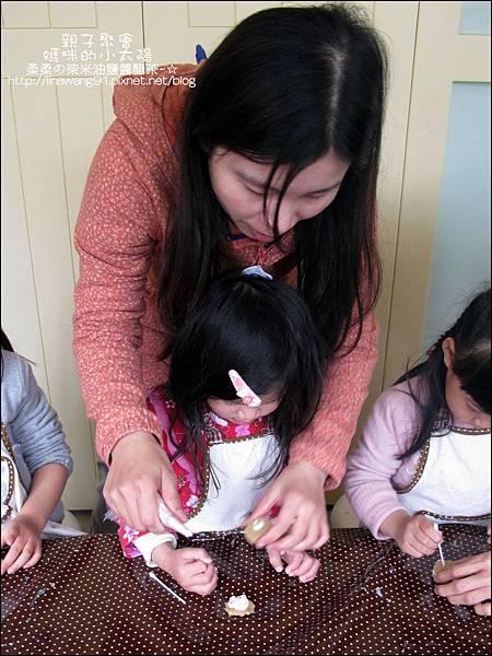 媽咪小太陽親子聚會-2011-0302-咖啡色-黏土餅乾 (12).jpg