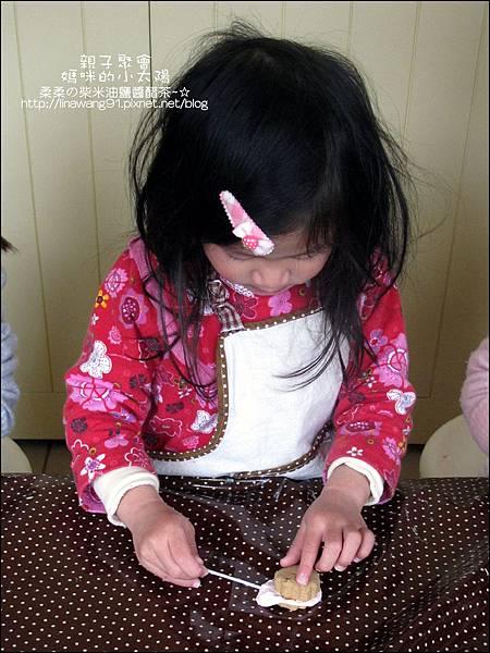 媽咪小太陽親子聚會-2011-0302-咖啡色-黏土餅乾 (14).jpg