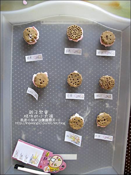 媽咪小太陽親子聚會-2011-0302-咖啡色-黏土餅乾 (16).jpg