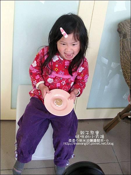 媽咪小太陽親子聚會-2011-0302-咖啡色-黏土餅乾 (17).jpg