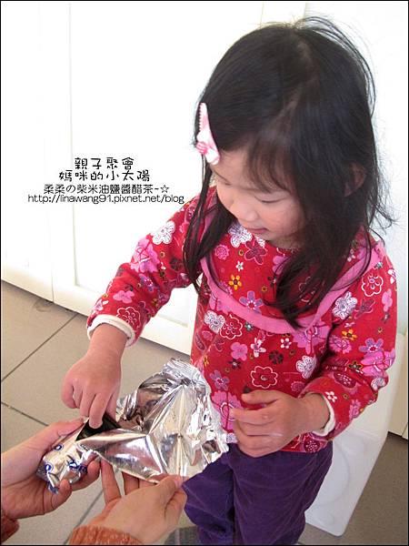 媽咪小太陽親子聚會-2011-0302-咖啡色-黏土餅乾 (18).jpg