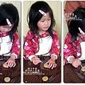 媽咪小太陽親子聚會-2011-0302-咖啡色-黏土餅乾 (21).jpg