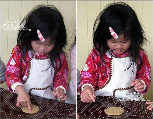媽咪小太陽親子聚會-2011-0302-咖啡色-黏土餅乾 (23).jpg
