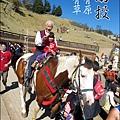 2010-1212 -南投-清境農場-青青草原 (27).jpg