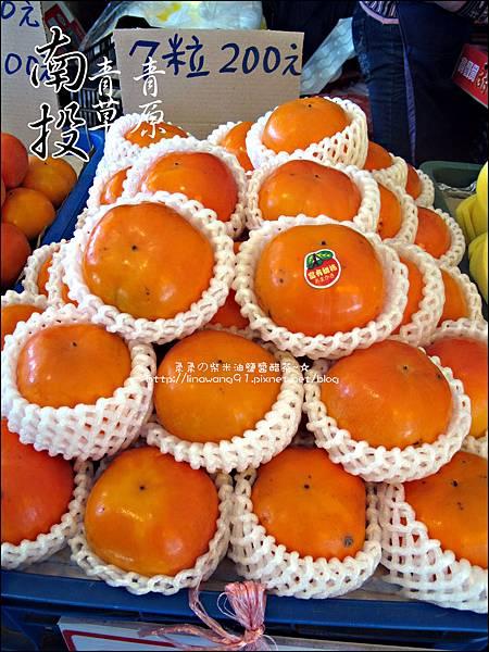 2010-1212 -南投-清境農場-青青草原 (37).jpg