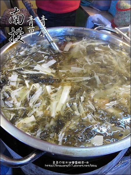 2010-1212 -南投-清境農場-青青草原 (40).jpg
