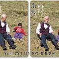 2010-1212 -南投-清境農場-青青草原 (48).jpg