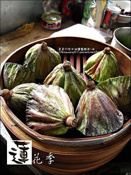 2011-0729-桃園觀音-大田蓮花餐廳 (4).jpg
