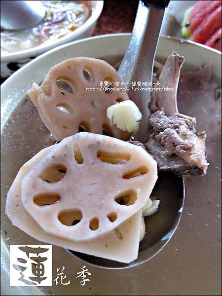 2011-0729-桃園觀音-大田蓮花餐廳 (16).jpg