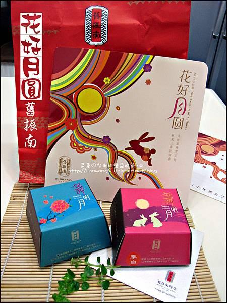 2011-0806-舊振南-蓮蓉蛋黃-綠豆椪.jpg