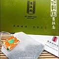 2011-0806-舊振南-蓮蓉蛋黃-綠豆椪 (2).jpg