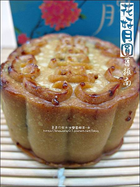 2011-0806-舊振南-蓮蓉蛋黃-綠豆椪 (3).jpg
