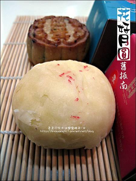 2011-0806-舊振南-蓮蓉蛋黃-綠豆椪 (4).jpg