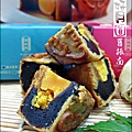 2011-0806-舊振南-蓮蓉蛋黃-綠豆椪 (6).jpg