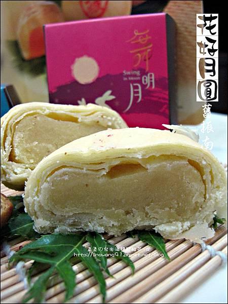 2011-0806-舊振南-蓮蓉蛋黃-綠豆椪 (7).jpg