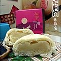 2011-0806-舊振南-蓮蓉蛋黃-綠豆椪 (8).jpg