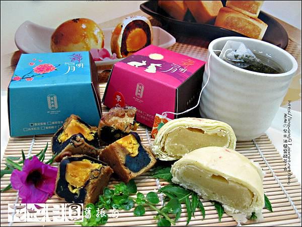 2011-0806-舊振南-蓮蓉蛋黃-綠豆椪 (9).jpg