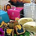 2011-0806-舊振南-蓮蓉蛋黃-綠豆椪 (10).jpg