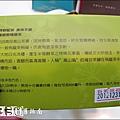 2011-0806-舊振南-蓮蓉蛋黃-綠豆椪 (11).jpg