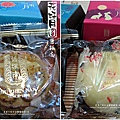 2011-0806-舊振南-蓮蓉蛋黃-綠豆椪 (13).jpg