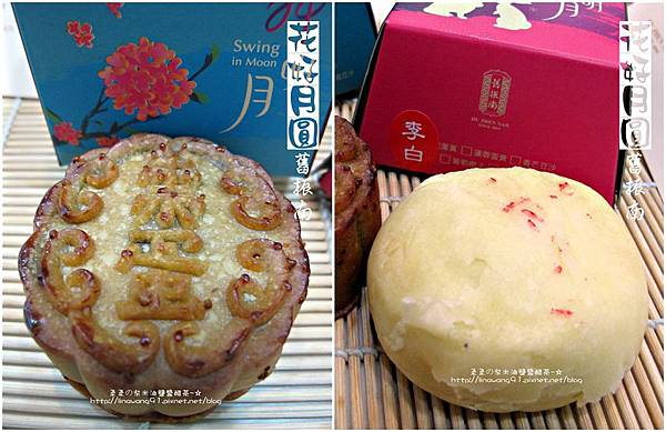 2011-0806-舊振南-蓮蓉蛋黃-綠豆椪 (14).jpg