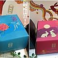 2011-0806-舊振南-蓮蓉蛋黃-綠豆椪 (15).jpg