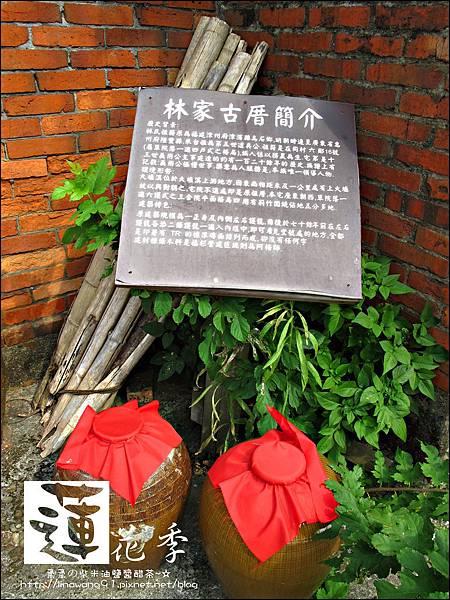 2011-0729-桃園-觀音-林家古厝 (1).jpg