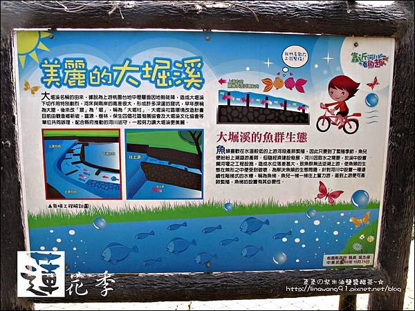 2011-0729-桃園-觀音-林家古厝 (24).jpg