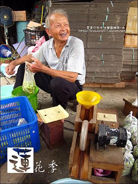 2011-0729-桃園-觀音-林家古厝 (32).jpg