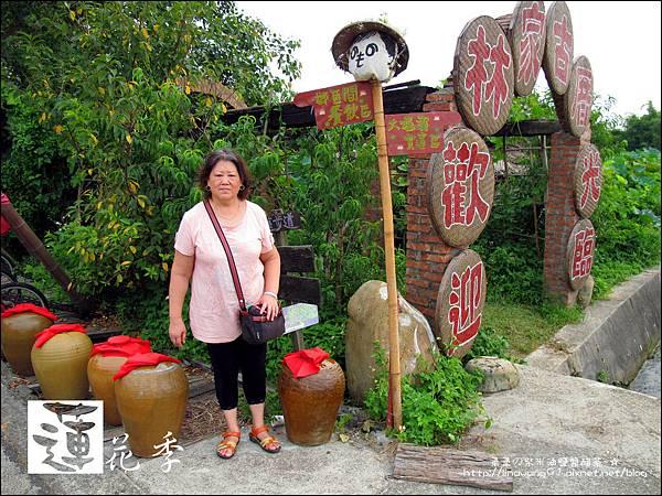 2011-0729-桃園-觀音-林家古厝 (42).jpg