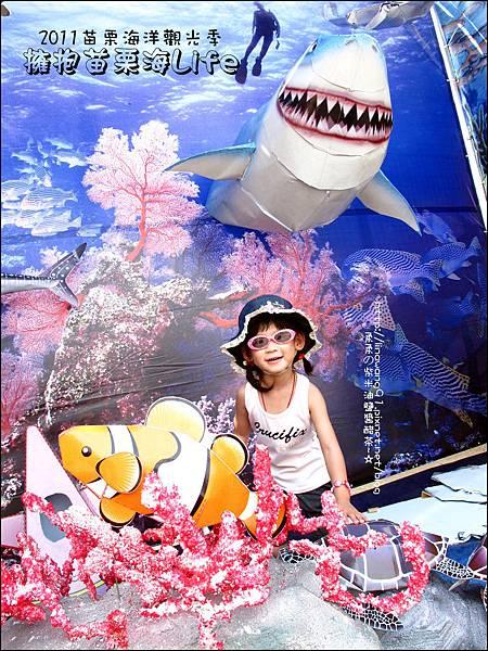 2011-0813-苗栗海洋觀光季-竹南-龍鳳漁港.jpg