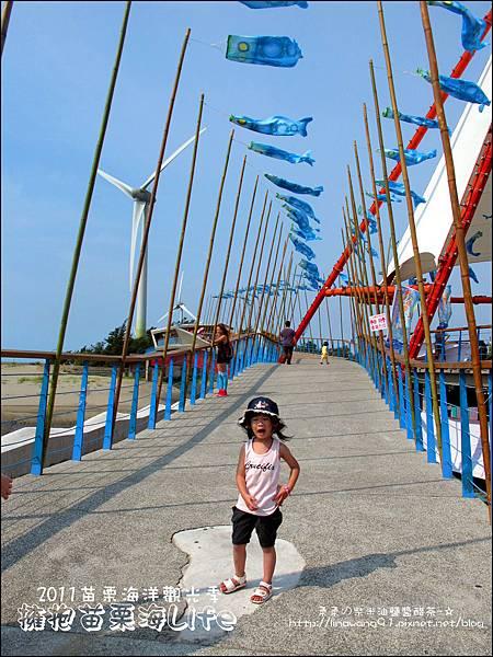 2011-0813-苗栗海洋觀光季-竹南-龍鳳漁港 (6).jpg
