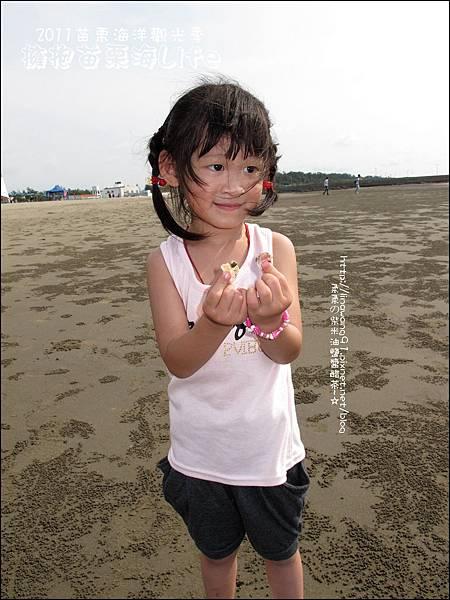 2011-0813-苗栗海洋觀光季-竹南-龍鳳漁港 (7).jpg