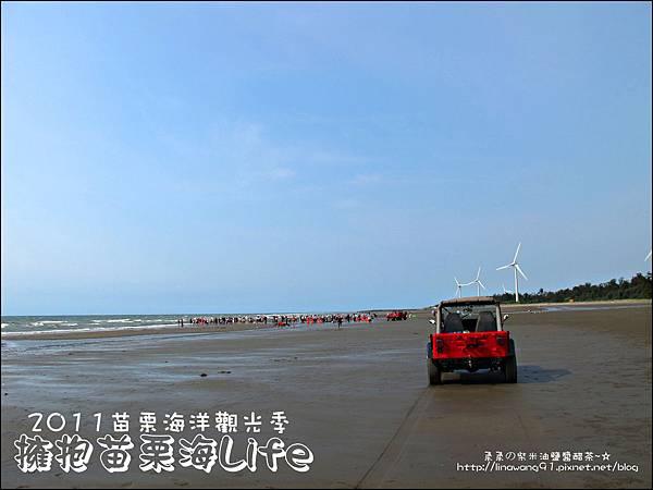 2011-0813-苗栗海洋觀光季-竹南-龍鳳漁港 (8).jpg