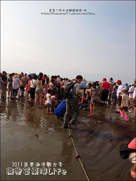 2011-0813-苗栗海洋觀光季-竹南-龍鳳漁港 (11).jpg