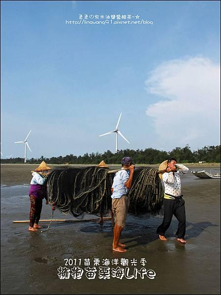 2011-0813-苗栗海洋觀光季-竹南-龍鳳漁港 (22).jpg