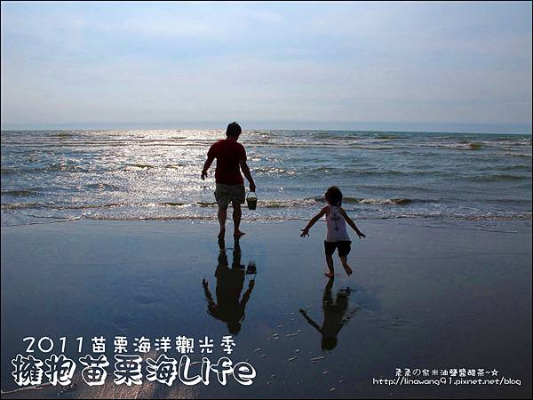 2011-0813-苗栗海洋觀光季-竹南-龍鳳漁港 (24).jpg