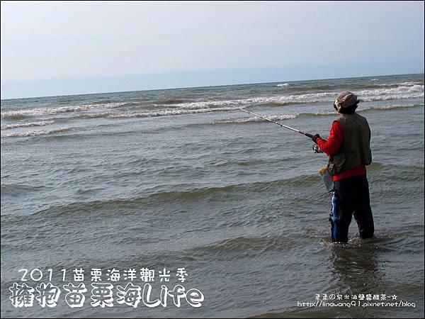 2011-0813-苗栗海洋觀光季-竹南-龍鳳漁港 (25).jpg