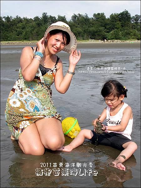2011-0813-苗栗海洋觀光季-竹南-龍鳳漁港 (26).jpg