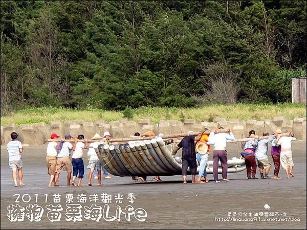 2011-0813-苗栗海洋觀光季-竹南-龍鳳漁港 (27).jpg