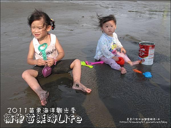 2011-0813-苗栗海洋觀光季-竹南-龍鳳漁港 (28).jpg