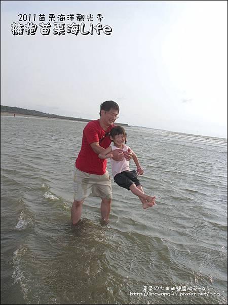 2011-0813-苗栗海洋觀光季-竹南-龍鳳漁港 (29).jpg