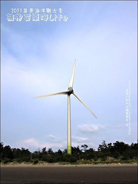 2011-0813-苗栗海洋觀光季-竹南-龍鳳漁港 (30).jpg