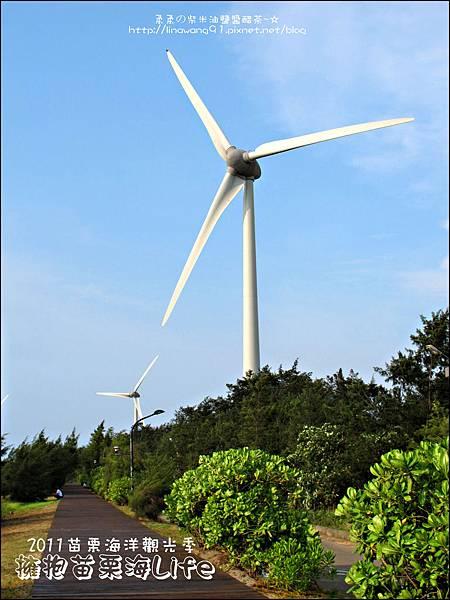 2011-0813-苗栗海洋觀光季-竹南-龍鳳漁港 (32).jpg