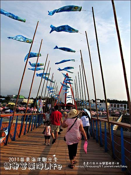 2011-0813-苗栗海洋觀光季-竹南-龍鳳漁港 (37).jpg